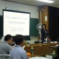 農山漁村男女共同参画安房地区推進会議