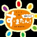 『朝生ワイド す・またん!』にてベジブーケⓇが放送されました。