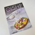 シンガポール発行の「OISHII」にベジブーケ®掲載