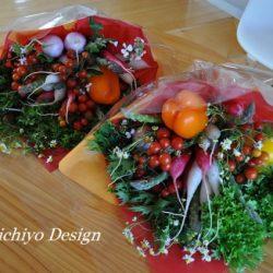 [veggie-bouquet.com][194]25b41c86a8f9949110acee691d73e26c-637x424