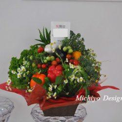 [veggie-bouquet.com][508]DSC3338-637x424