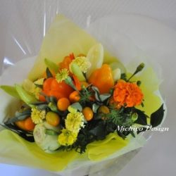 [veggie-bouquet.com][593]5c060c013010b42d0e0b9cc4fe1d39e3-281x424