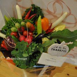 [veggie-bouquet.com][648]DSC0376