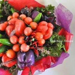 [veggie-bouquet.com][69]489378dc9f613bf0d741bd39907bf3e4